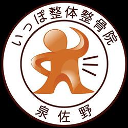 泉大津の病院通信|足首の内側の痛みについて | 泉佐野の整骨院・鍼灸・マッサージ