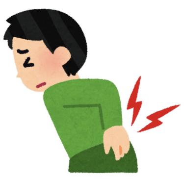 |  坐骨神経痛