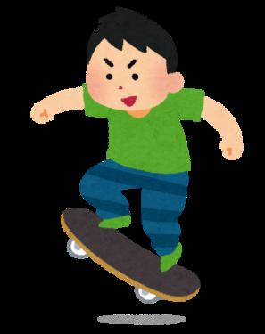 |  スケートボードで金メダル!🥇